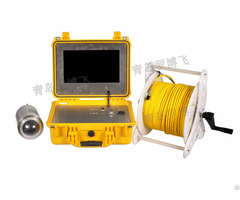 Towed Underwater Camera