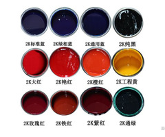 The Best 10 Manufacturers 2020 Auto Car Refinish Spray Paint Mixing Bank Liquid Acrylic Resin