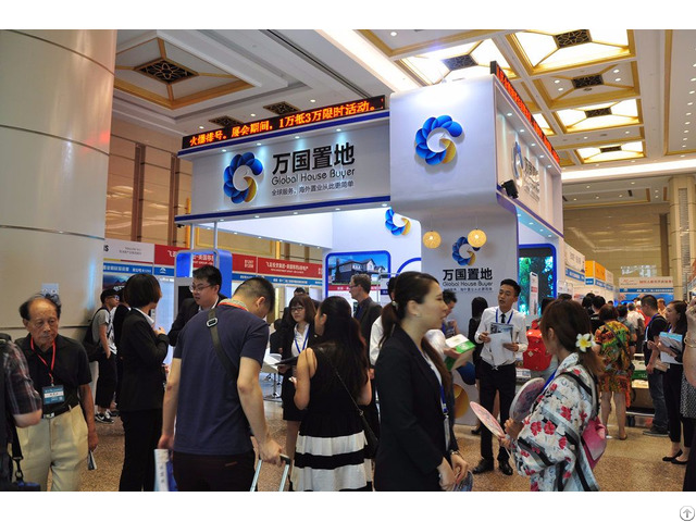 Wise 13th Shanghai Overseas Property Immigration Investment Exhibition