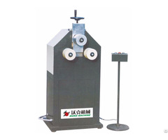 Aluminum Alloy Bending Machine
