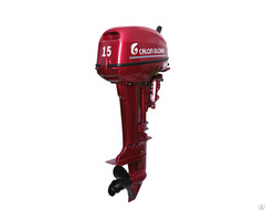 Outboard Motor Red 15hp