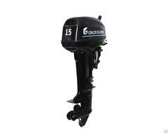 Outboard Motor Black 15hp