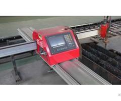 How To Tell A Good Plasma Cutting Machine In Platform