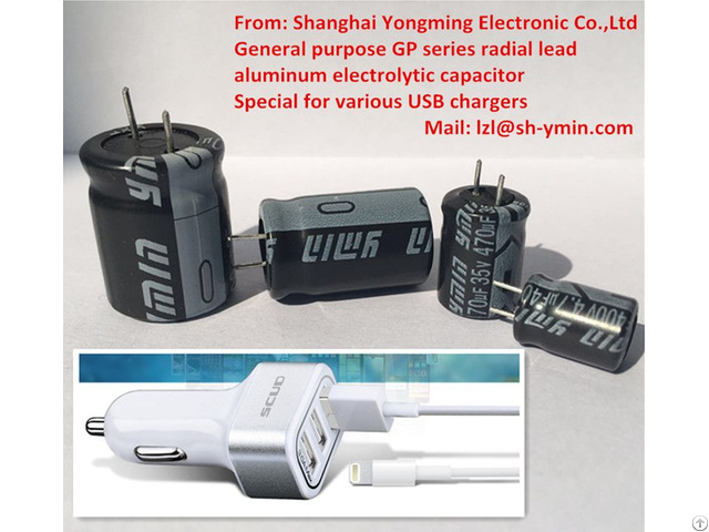 Radial Lead Aluminum Electrolytic Capacitor Special For Fast Usb Car Mobile Charger