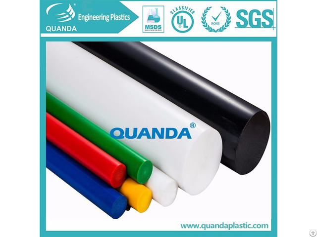 Engineering Qunsail ® Pom Rod