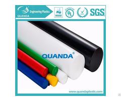 Engineering Qunsail ® Pom Rod
