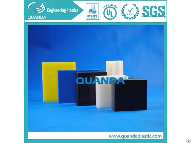 White Black Blue Yellow Qunsail® Pom Sheet
