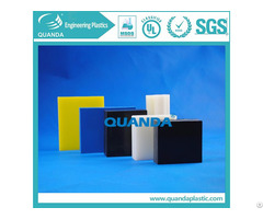White Black Blue Yellow Qunsail® Pom Sheet