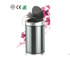 Outdoor Metal Rubbish Trash Can Waste Bin Gyt50 4b S