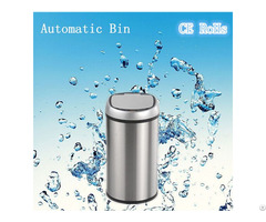 12l Stainless Steel Bin Automatic Dustbin Sensor Trash Can Gyt12 2c Y