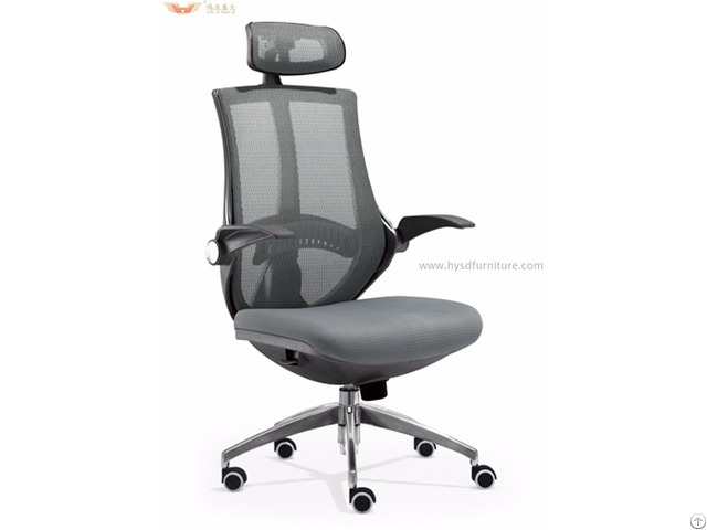 Office Mesh Executive Chair