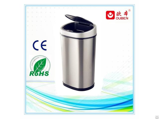 40l Hot Sale Smart Handmade Dustbin Design Gyt40 1b S