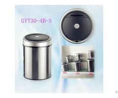 Round Trashcan 30l Kitchen Built In Dustbin Gyt30 4b S