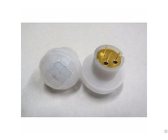 Pir Sensor Digital White Ekmc1603111