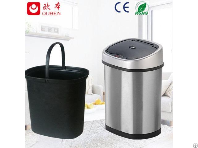 12l Hot Sell Kitchen Trash Cans Sensor Bin