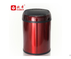 Colorful Automatic Stainless Steel Sensor Smart Bin Gyt8 2c Yt