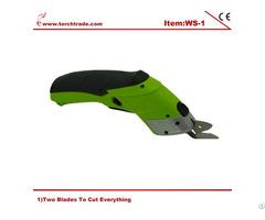 Hot Electric Fabric Scissors