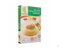 New Moon Premium Hainanese Chicken Rice Paste