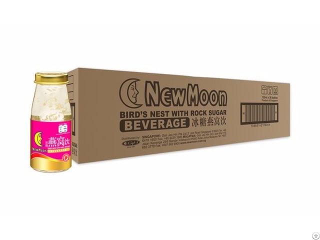 New Moon Bird S Nest With Rock Sugar Beverage