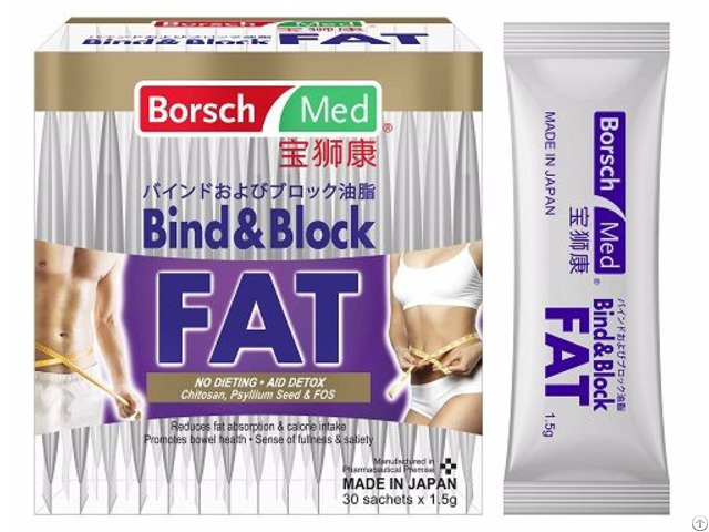 Borsch Med Bind And Block Fat
