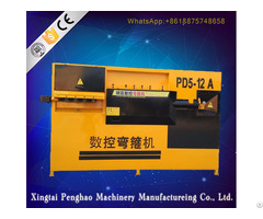 Pd5 12a Automatic Stirrup Bending Machine