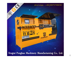 Automatic Rebar Cutting And Bending Machine