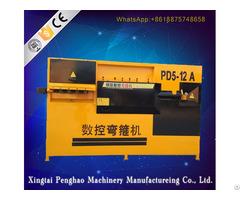 Pd5 12a Automatic Stirrup Bending Machine