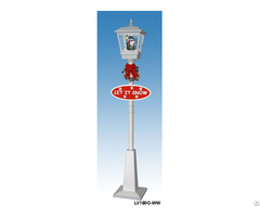 Lv180g Ww Single Snowing Streetlamp With Snowman Inside