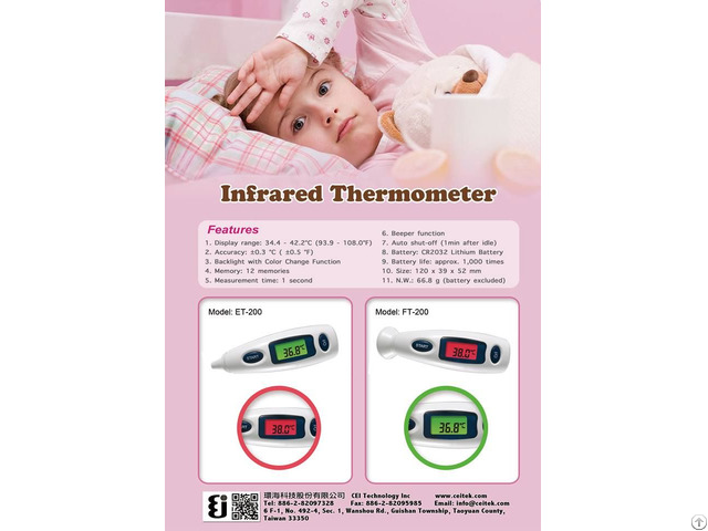 Household Forehead Ear Infrared Thermometer