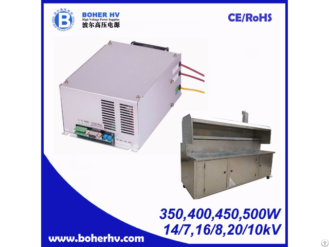 High Voltage Air Oil Fume Purification Power Supply 500w Cf05