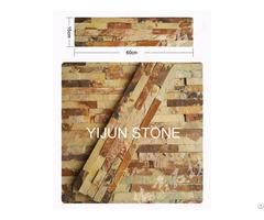 Natural Slate Cultured Stone