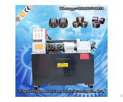 Z28 150 Thread Rolling Machine