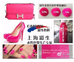 Shanghai Caison Fluorescent Pigment Paste For Coloring