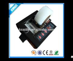 Adhesive Tape Slitting Machine Mtc 080