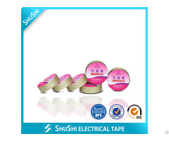 Pvc Electrical Tape Water Proof