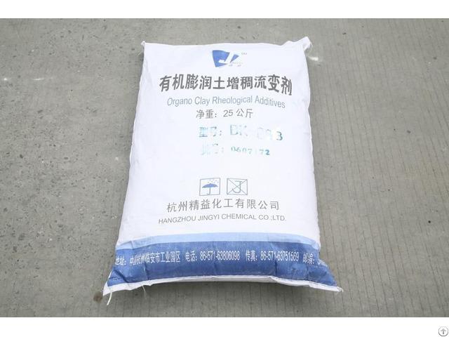 Solvent Based Organoclay Rheology Modifier Bp®-183 (bk®-883)