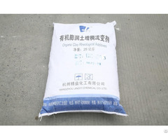Solvent Based Organoclay Rheology Modifier Bp® 183 Bk® 883