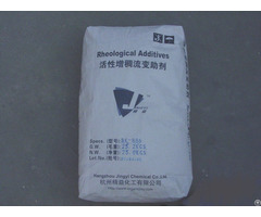Solvent Based Rheology Modifier Bp® 186 Bk® 886