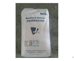 Solvent Based Organoclay Rheology Modifier Bp® 184 Bk® 884
