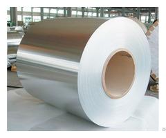 China Best Aluminum Foil