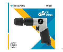 "Rongpeng 3 8"" Professional Air Drill"