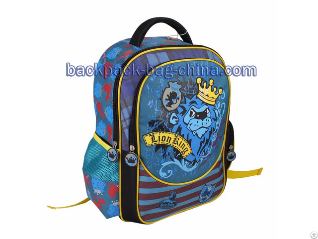 School King Lion Backpacks