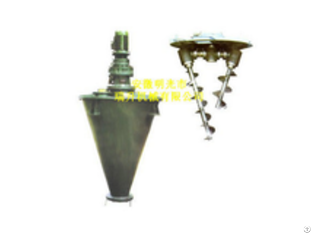 Double Cone Type Mixer Chemical Powder Screw Conical Blender