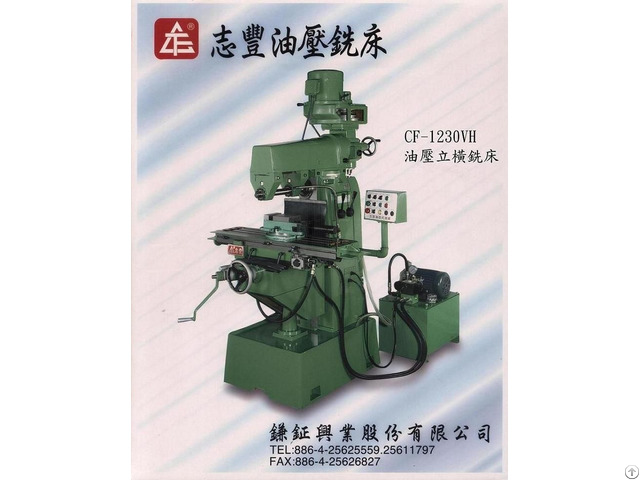 Hydraulic Vertical Horizontal Milling Machine Cf 1230vh