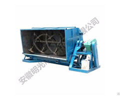 Five Tons Lacquer Mixer Real Stone Paint Mixing Machine Equipment