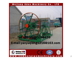 Full Automatic Cage Welding Machine Manufacturer