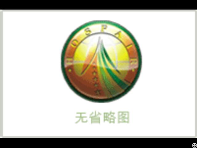 Guangzhou Shuangchi Catering Equipment