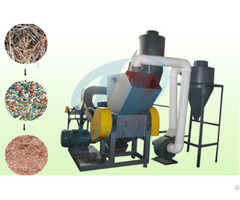 Copper Wire Recycling Machine Prices