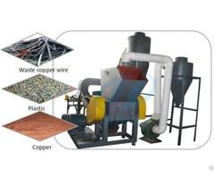 Automatic Copper Wire Stripping Machine