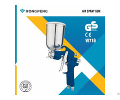 Rongpeng High Pressure Spray Gun W 71g